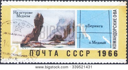 Saint Petersburg, Russia - December 08, 2019: Postage Stamp Issued In The Soviet Union Depicting The