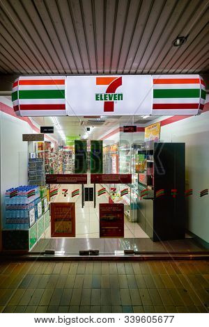 SINGAPORE - CIRCA APRIL, 2019: entrance to 7-Eleven convenience store in Singapore. A convenience store is a small store that stocks a range of everyday items.