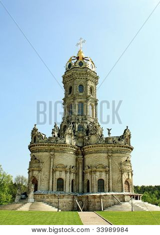 Orthodox Church In Baroque Style