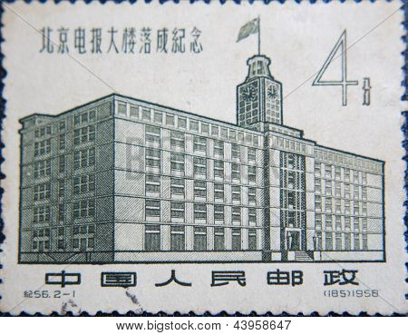 CHINA - CIRCA 1959: stamp printed by China at 1958 shows national political building with flag