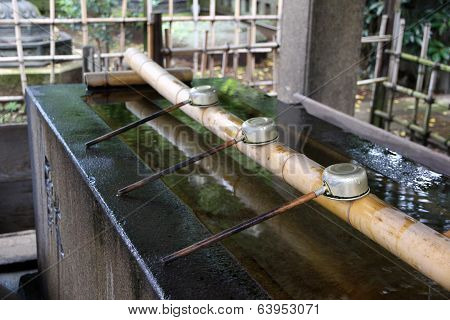 Shinto Shrine Purification Basin