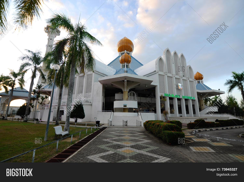 Unisza Mosque Image Photo Free Trial Bigstock