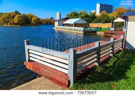 Moscow park Drujba