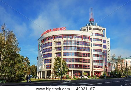 Minsk, Belarus - September 13, 2016: Building of the Bank