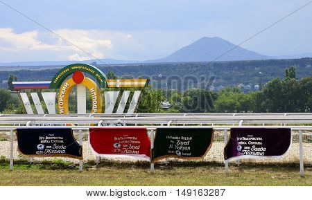 PYATIGORSK RUSSIA - SEPTEMBER 25 2016: Prizes to the winners from