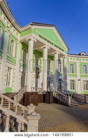 BELGOROD RUSSIA - September 10 2016: The main entrance of the Belgorod Orthodox metropolitan.