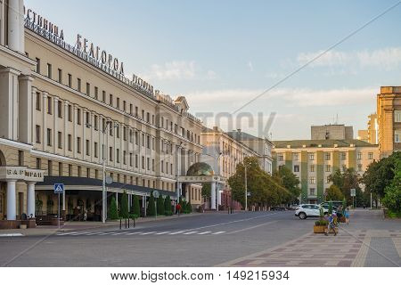 BELGOROD RUSSIA - SEPTEMBER 10 2016: Part of Cathedral Square and the hotel