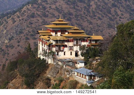 The Trashigang Dzong