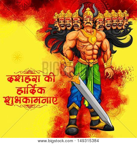 llustration of Raavana with ten heads for Dussehra Navratri festival of India poster with message in Hindi meaning wishes for Dussehra