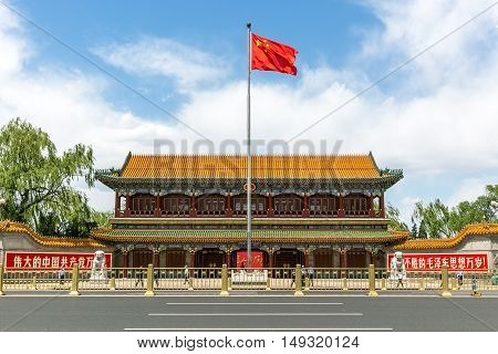BEIJING - CHINA, MAY 2016: Xinhuamen, Gate of New China on May 13, 2016 in Beijing. Formal entrance to Zhongnanhai governmental compound where Hu Jintao and State leaders carry out daily activities