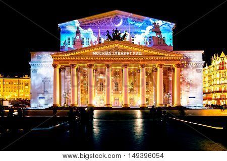 Moscow Russia - September 21 2016: State Academic Bolshoi Theatre Opera and Ballet illuminated for free open air international festival Circle of light.
