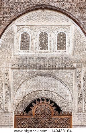 Al Attarine Madrasa