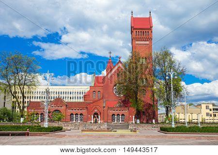 Saints Simon Helena Church