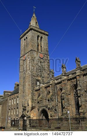 St. Salvators Chapel St. Andrews