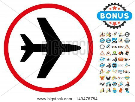 Airport icon with 2017 year bonus vector pictograms. Clipart style is flat symbols, white background.