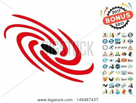 Galactic icon with 2017 year bonus vector pictograms. Clipart style is flat symbols, white background.