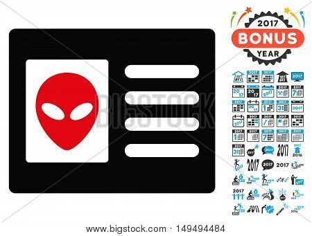 Alien Account Card icon with 2017 year bonus glyph pictograms. Design style is flat symbols, white background.