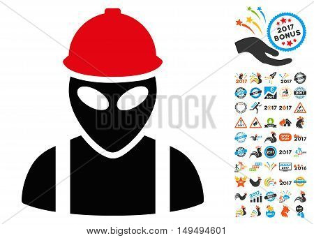 Alien Builder icon with 2017 year bonus glyph design elements. Clipart style is flat symbols, white background.