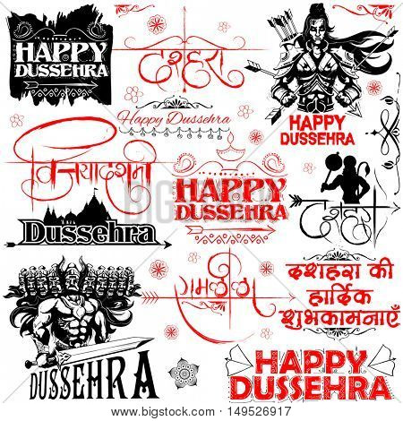 illustration of calligraphy wishes for Navratri festival of India with message in Hindi meaning wishes for Dussehra and Vijayadashami