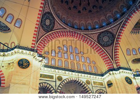 Turkey, Istanbul - January 8/2013: Orthodox Pilgrims Visited The Aya Sophia Mosque In Christmas.
