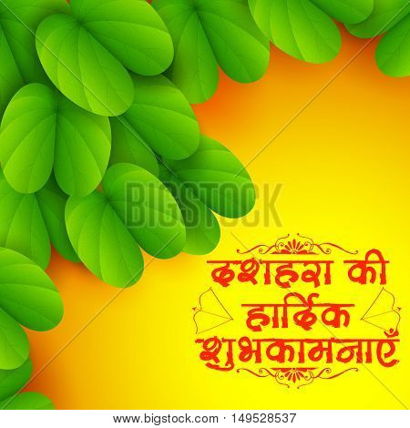 illustration of Sona patta for wishing Happy Dussehra with message in Hindi meaning wishes for Dussehra