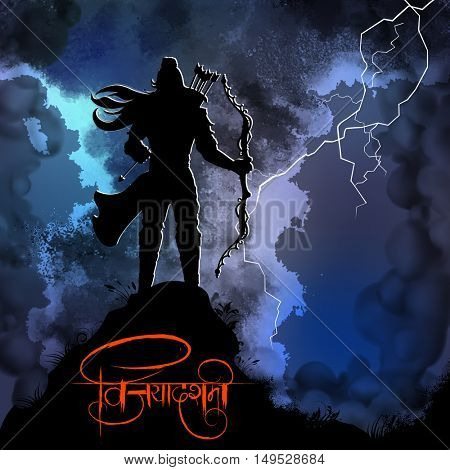 illustration of Lord Rama with arrow in Dussehra Navratri festival of India poster with hindi text meaning Vijayadashami