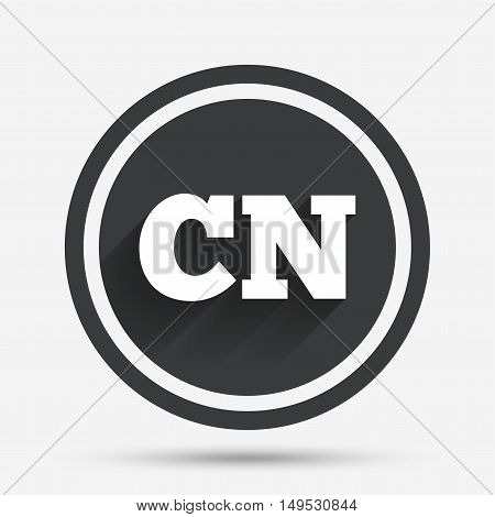 Chinese language sign icon. CN China translation symbol. Circle flat button with shadow and border. Vector