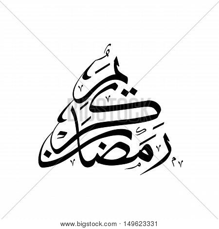 Calligraphy of Arabic text of Ramadan Kareem. Ramadan Kareem means Ramadan is generous.