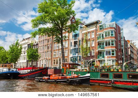 Amsterdam, Netherlands - May 19, 2012: City View In Amsterdam