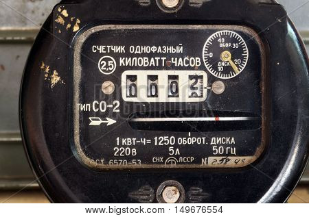 ILLUSTRATIVE EDITORIAL.Vintage Soviet an electricity meter of 60-th.September 30,2016,Kiev, Ukraine