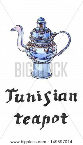 Tunisian blue decorated silver teapot in eastern style hand drawn - watercolor Illustration