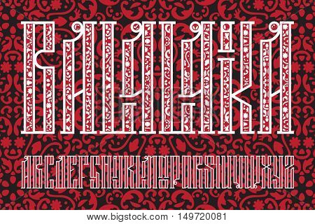 Old slavic font Balalaika. Custom type vintage lettering typeface.  Stock vector typography for labels, headlines, posters etc.