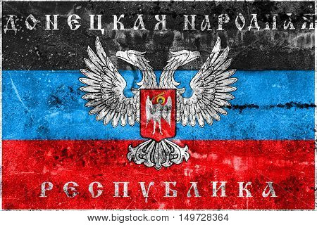 The Flag Of Donetsk Republic, A Pro-russian Separatist Organization Operating In Donetsk, Ukraine, P