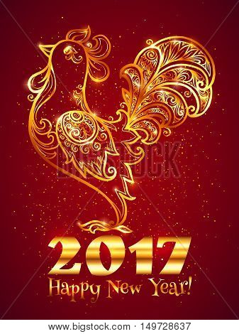 Golden lineart ornate rooster with sign Happy New Year. Traditional Chinese symbol of next 2017 year