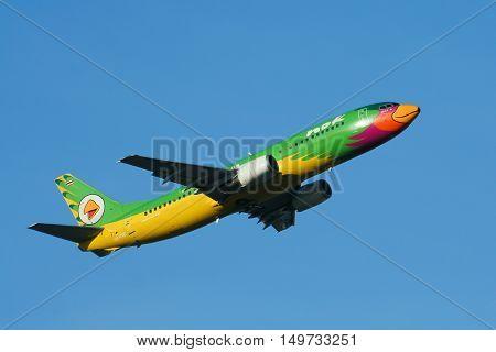 Hs-tde Boeing 737-400 Of Nokair Airline