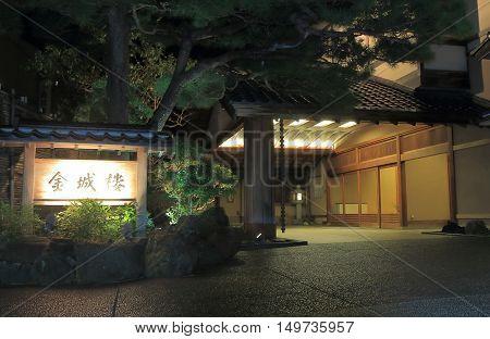 KANAZAWA JAPAN - SEPTEMBER 30, 2016:Famous Japanese traditional restaurant Kanazawa Japan Kinjoro. Kinjoro is one of the most prestigious traditional Japanese restaurant in Kanazawa.
