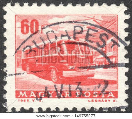 MOSCOW RUSSIA - CIRCA SEPTEMBER 2016: a stamp printed in HUNGARY shows a trolleybus the series
