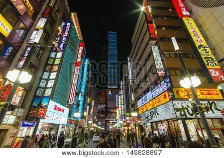 Tokyo Japan - January 252016: Kabukicho is an entertainment and red-light district .Named after an unbuilt kabuki theater it hosts thousands of nightclubs and hostess bars.