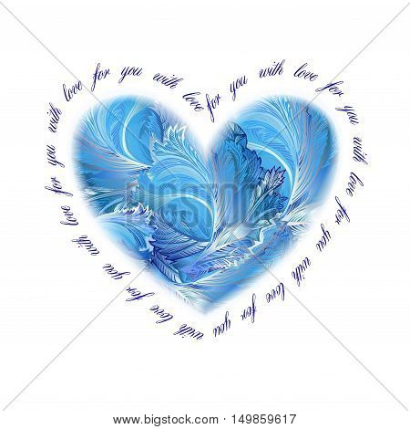 Heart shape frozen glass decor. Blue frost background. Blue Valentine design banner with snow hoar frost ice or winter holiday template. Vector illustration stock vector.