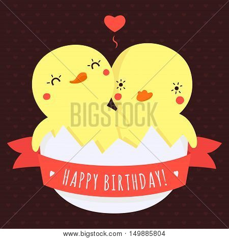 Cute twins baby ducks in egg vector happy birthday greeting card with heart and ribbon