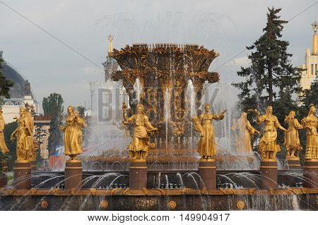 Fountain Friendship Of Peoples