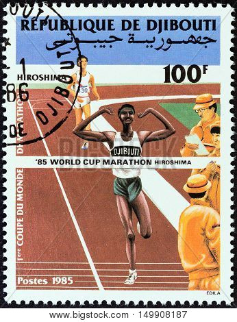 DJIBOUTI - CIRCA 1985: A stamp printed in Djibouti issued for the 1st Marathon World Cup, Hiroshima shows finishing line and officials , circa 1985.