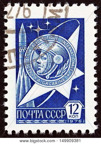 USSR - CIRCA 1976: A stamp printed in USSR shows Yuri Gagarin medal, circa 1976.