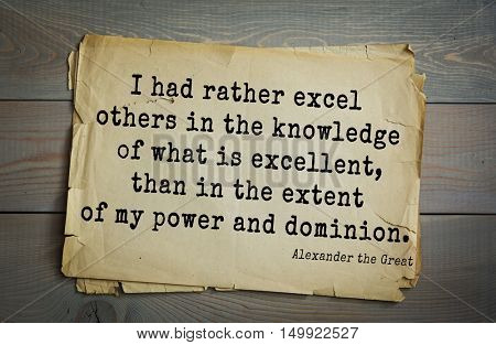 TOP-10. Aphorism by Alexander the Great - Macedonian king of Argeadov dynasty, commander.