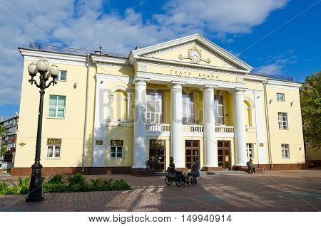 GOMEL BELARUS - SEPTEMBER 24 2016: Unidentified people walk near Gomel State Puppet Theatre on Pushkin Street Gomel Belarus