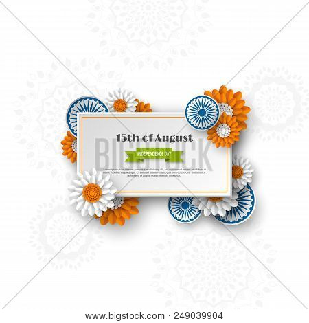 Indian independence vector photo free trial bigstock 3d wheels with flowers in traditional tricolor of indian flag paper cut style white background vector illustration mightylinksfo