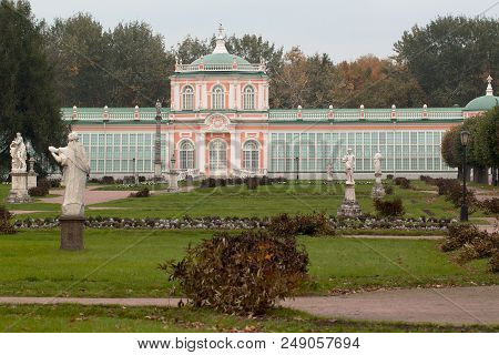 old Great stone conservatory in the autumn park Kuskovo estate, Russia, Moscow poster