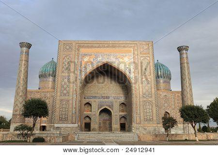 Front Of Sher Dor Madrasah