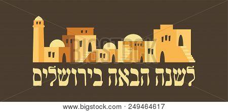 Skyline Of Old City Of Jerusalem. Rosh Hashana , Jewish Holiday Greeting Card. Traditional Greeting,