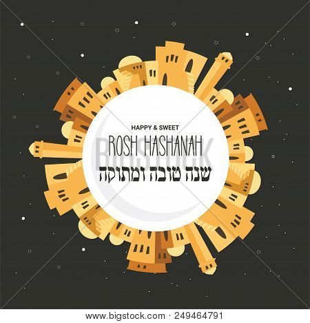 Skyline Of Old City Of Jerusalem. Rosh Hashana , Jewish Holiday Vector Greeting Card. Happy And Swee